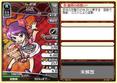 f:id:daipaku:20200513002726p:plain