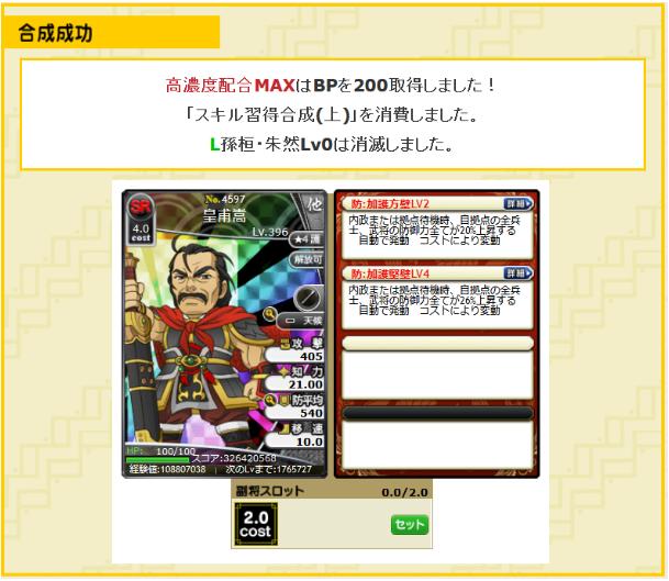f:id:daipaku:20200513011306p:plain