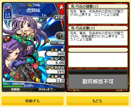 f:id:daipaku:20200513021411p:plain