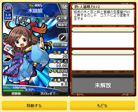 f:id:daipaku:20200513021449p:plain