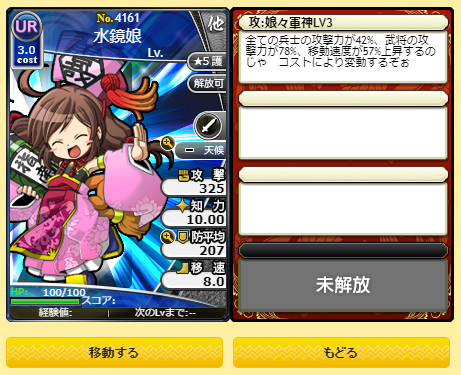 f:id:daipaku:20200513021521p:plain