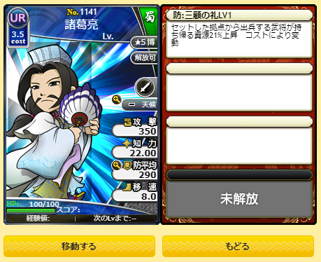 f:id:daipaku:20200513021610p:plain