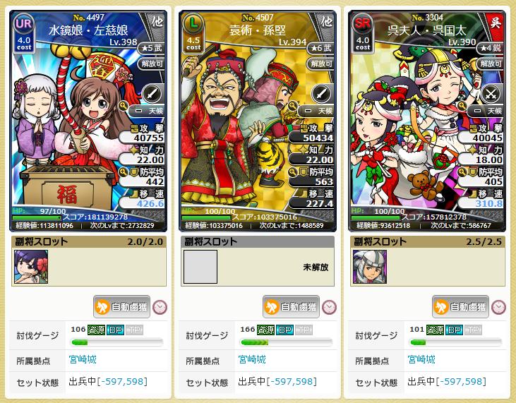 f:id:daipaku:20200513081159p:plain