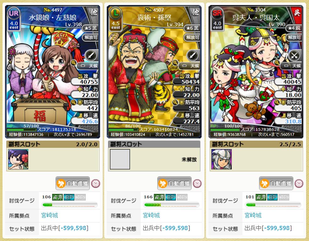 f:id:daipaku:20200513135733p:plain