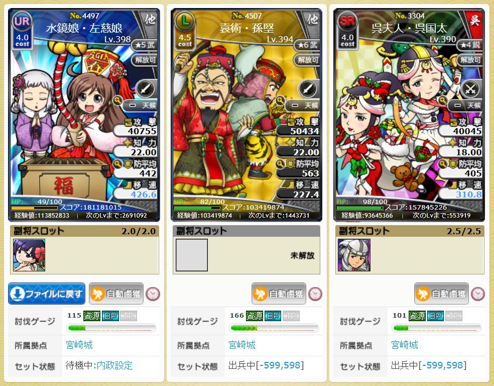 f:id:daipaku:20200513151729p:plain