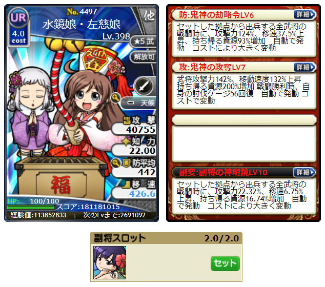 f:id:daipaku:20200513151921p:plain