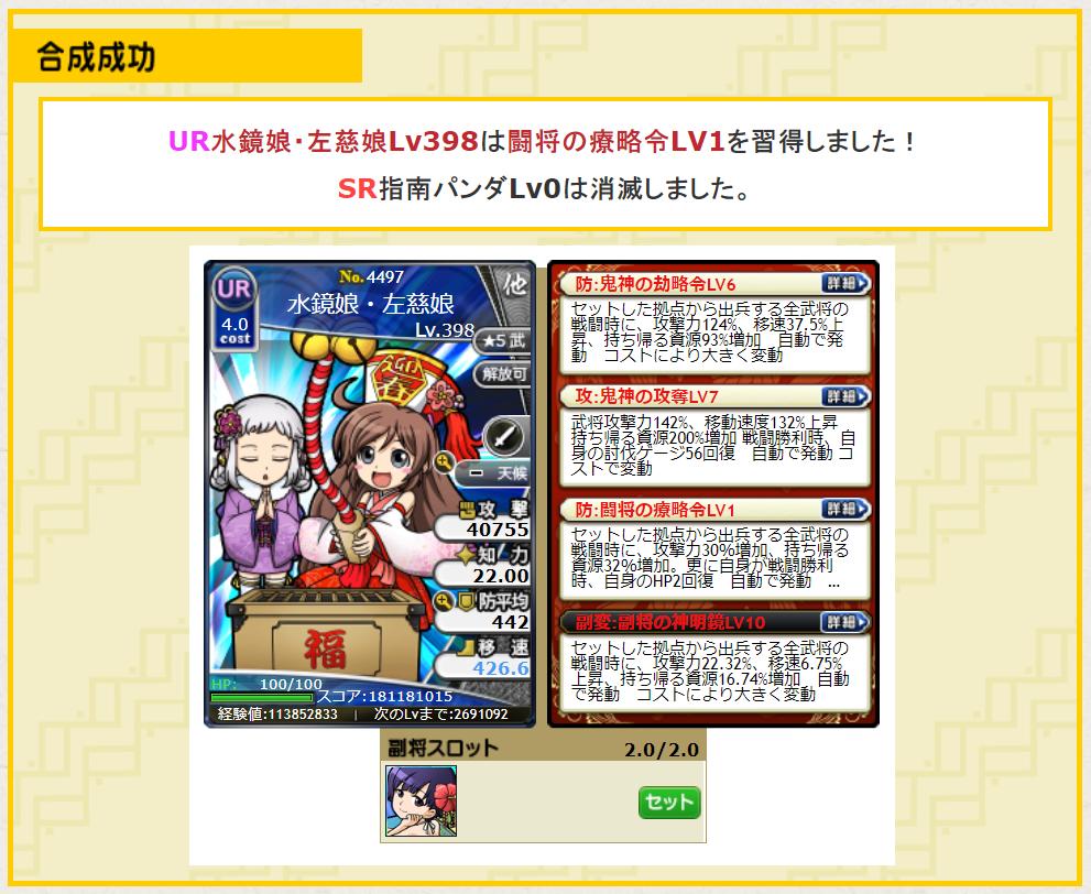 f:id:daipaku:20200513152017p:plain