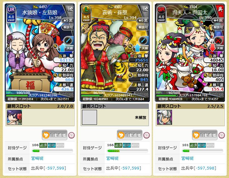 f:id:daipaku:20200514003547p:plain