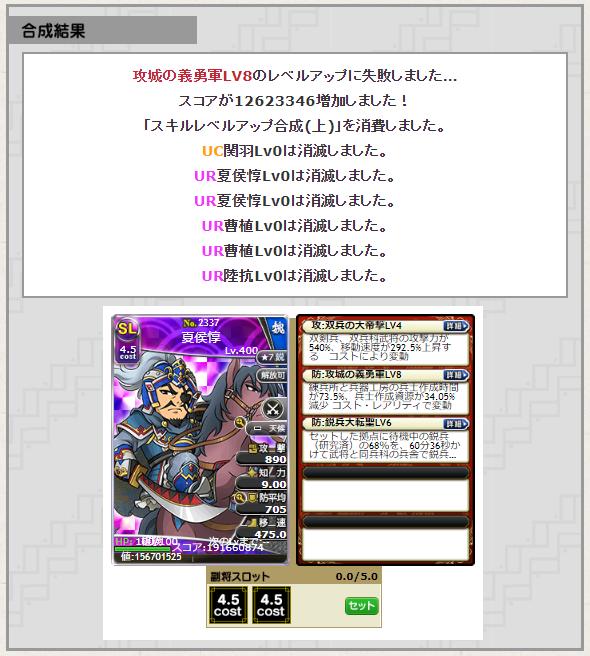 f:id:daipaku:20200514220118p:plain