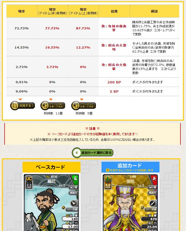 f:id:daipaku:20200514220523p:plain