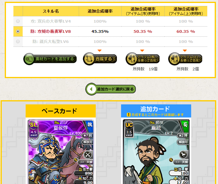 f:id:daipaku:20200514220820p:plain