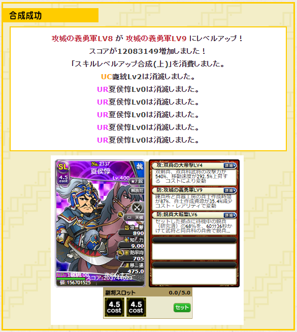 f:id:daipaku:20200514221028p:plain