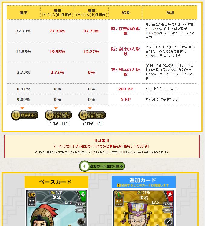 f:id:daipaku:20200514221600p:plain