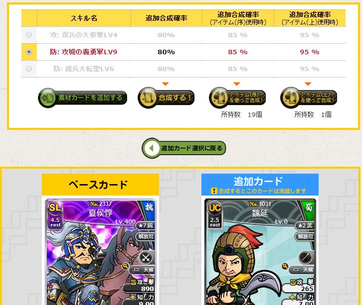 f:id:daipaku:20200514222520p:plain