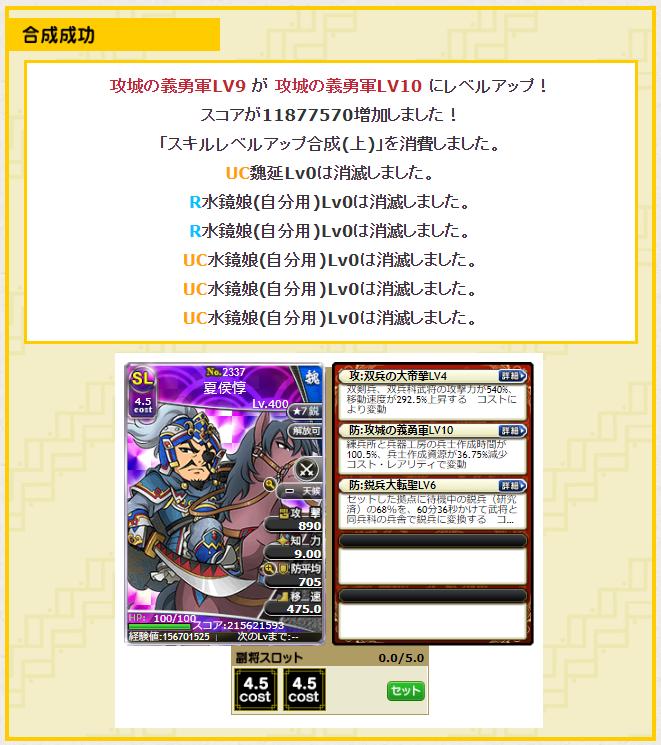 f:id:daipaku:20200514222704p:plain