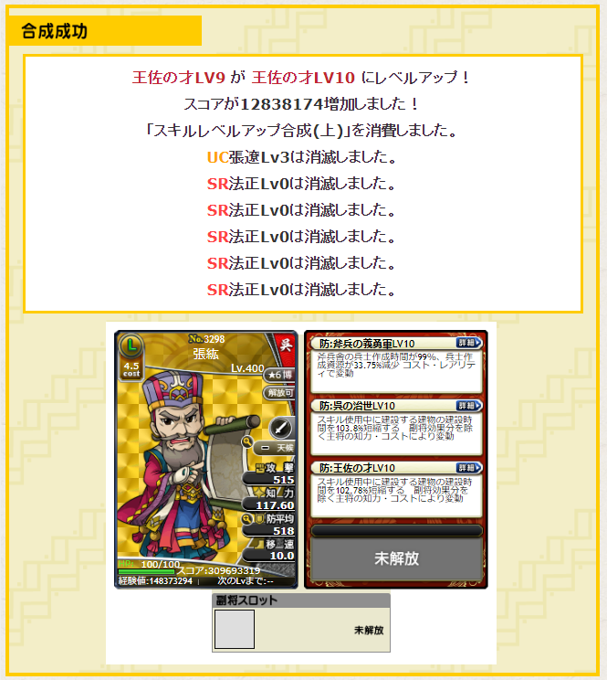 f:id:daipaku:20200514233046p:plain
