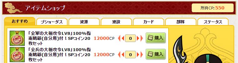 f:id:daipaku:20200515011929p:plain
