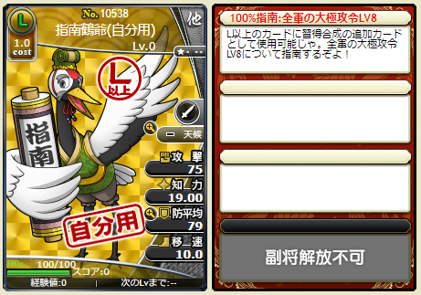 f:id:daipaku:20200515012222p:plain