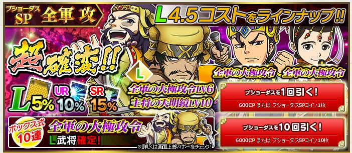f:id:daipaku:20200515012423p:plain