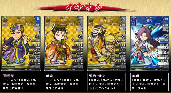 f:id:daipaku:20200515012634p:plain