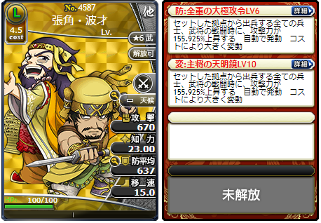 f:id:daipaku:20200515015630p:plain