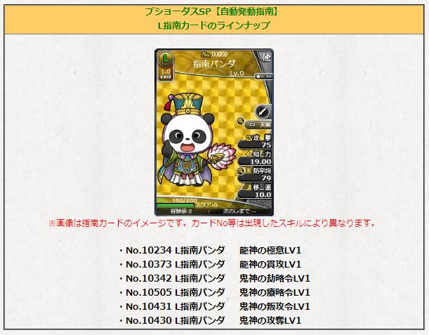 f:id:daipaku:20200515021133p:plain