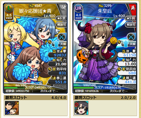 f:id:daipaku:20200515212039p:plain