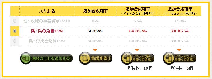 f:id:daipaku:20200516104046p:plain