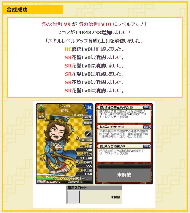 f:id:daipaku:20200517004006p:plain