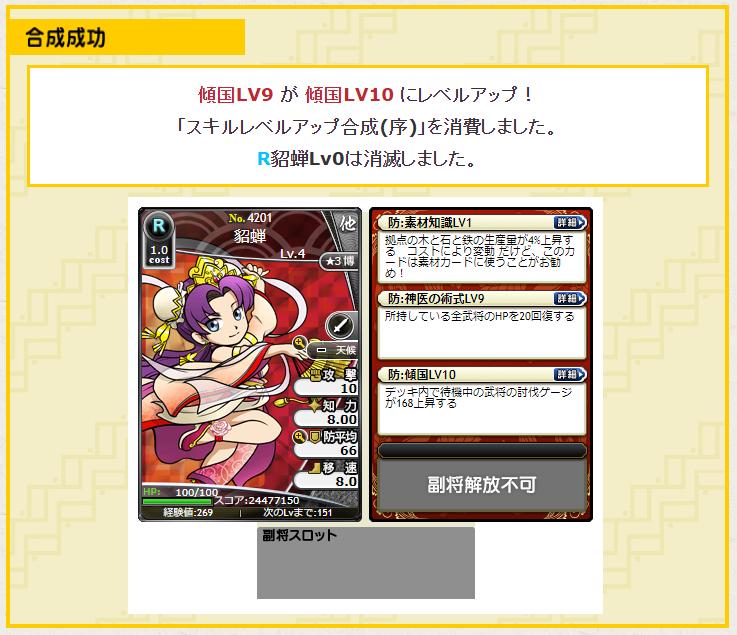 f:id:daipaku:20200520005030p:plain