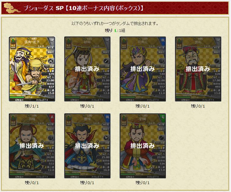 f:id:daipaku:20200520011955p:plain