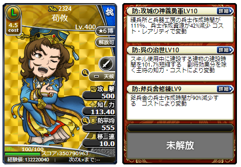 f:id:daipaku:20200520014645p:plain