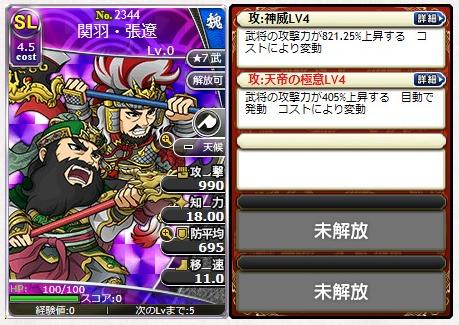 f:id:daipaku:20200522015311p:plain