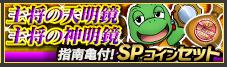 f:id:daipaku:20200522020236p:plain