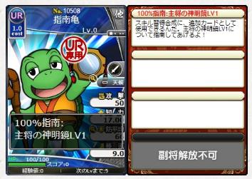 f:id:daipaku:20200522020455p:plain