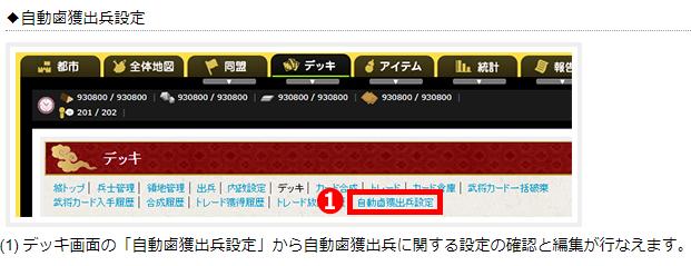 f:id:daipaku:20200529020724p:plain