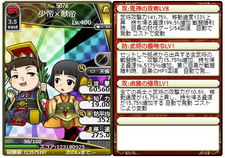 f:id:daipaku:20200529023726p:plain