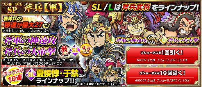f:id:daipaku:20200531002358p:plain