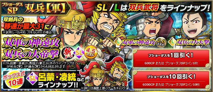 f:id:daipaku:20200531002418p:plain