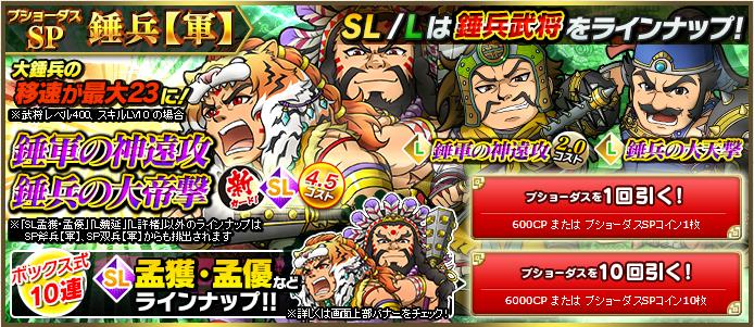 f:id:daipaku:20200531002439p:plain