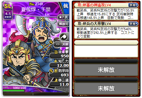 f:id:daipaku:20200531004953p:plain
