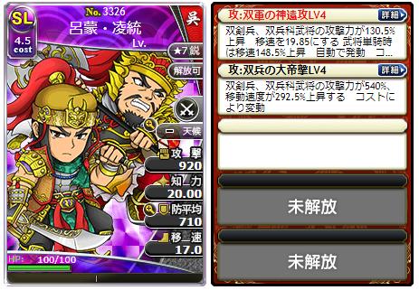 f:id:daipaku:20200531005018p:plain
