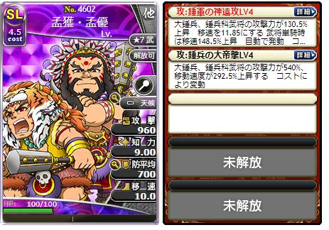 f:id:daipaku:20200531005111p:plain