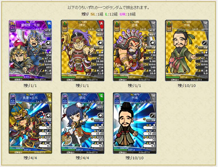 f:id:daipaku:20200531011449p:plain