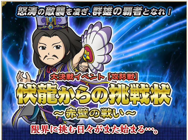 f:id:daipaku:20200603004421p:plain