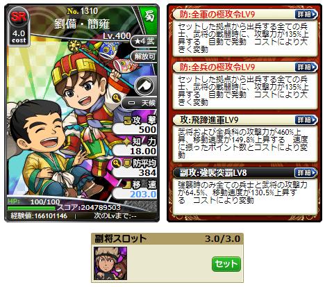 f:id:daipaku:20200603030659p:plain