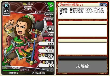f:id:daipaku:20200603031153p:plain