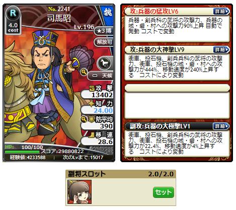 f:id:daipaku:20200603032533p:plain