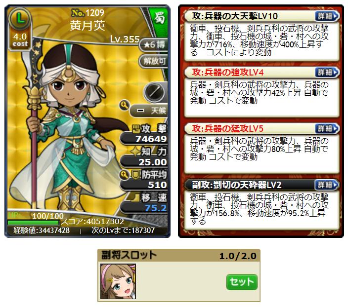 f:id:daipaku:20200603125852p:plain