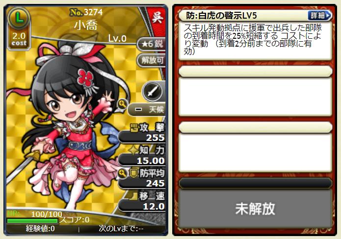 f:id:daipaku:20200603130240p:plain
